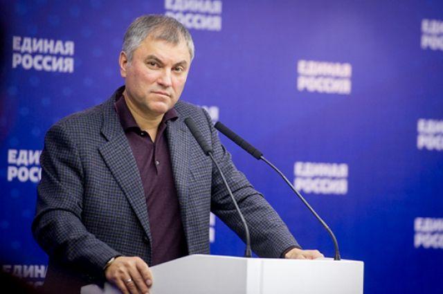 Своим решением осамовыдвижении Путин укрепит общество— Володин