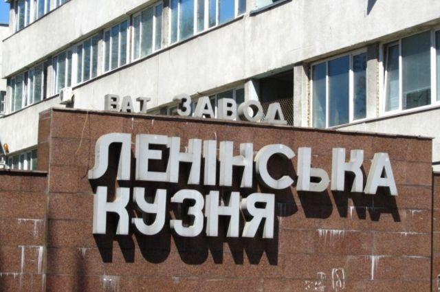 СБУ открыла уголовное дело из-за доступа НАБУ кдокументам завода Порошенко