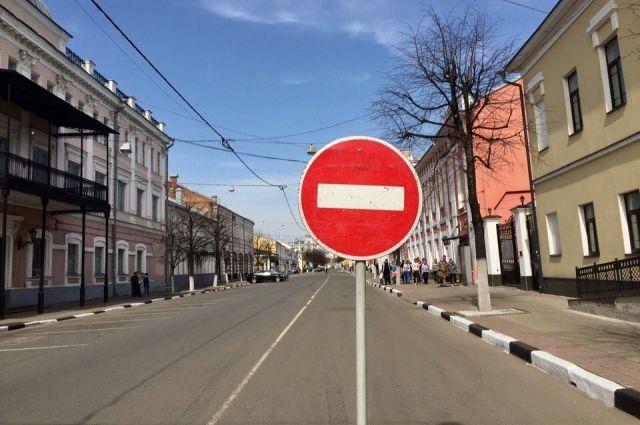 Внескольких районах города ограничат движение с18декабря