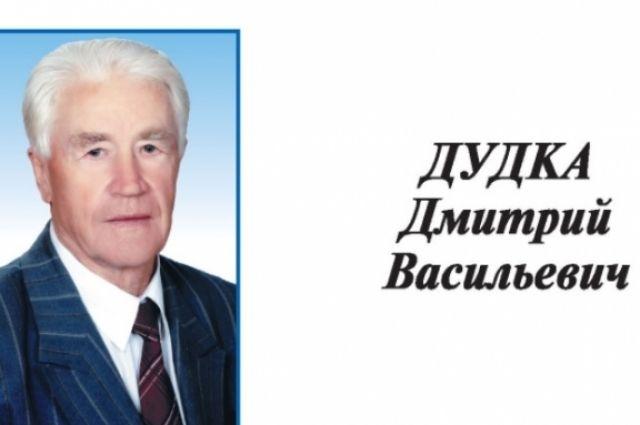 Алексей Дюмин выразил сожаления всвязи со гибелью Дмитрия Дудки