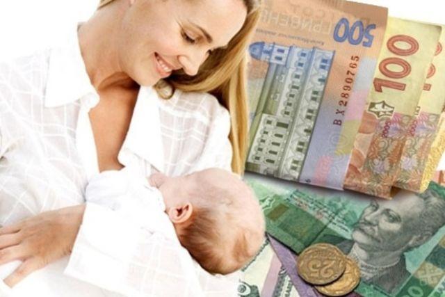 В Украине изменят механизм выплат по рождению ребенка.