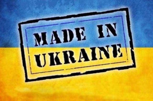 В Украине создают государственную организацию с продвижения экспорта