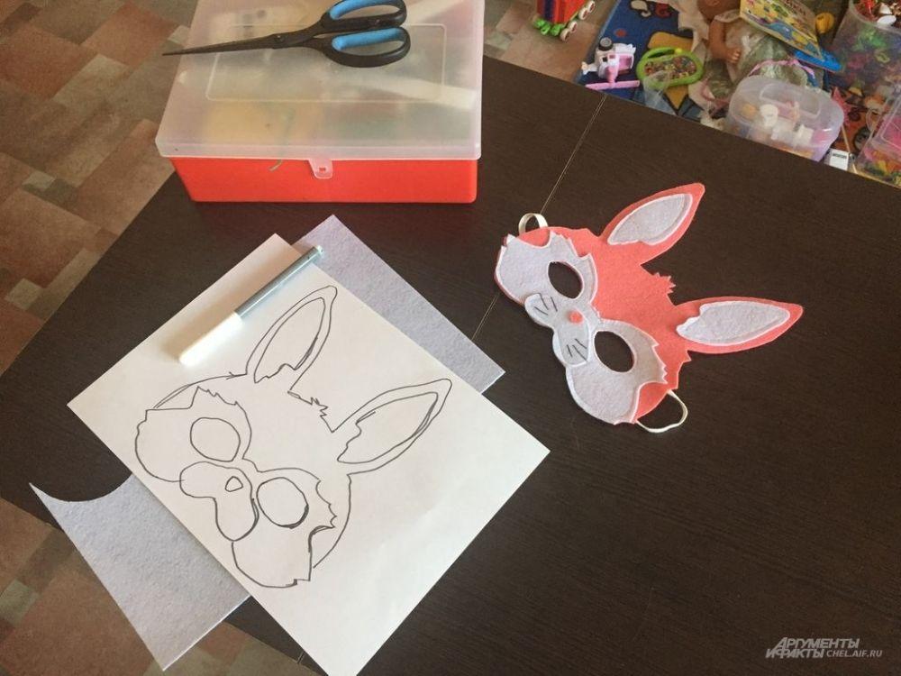 Берём лист А4, рисуем или распечатываем понравившийся рисунок-основу для маски, вырезаем по контуру.
