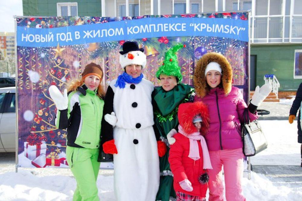 В ЖК «Крымский» вместе отмечают не только Новый год, но и многие другие праздники.