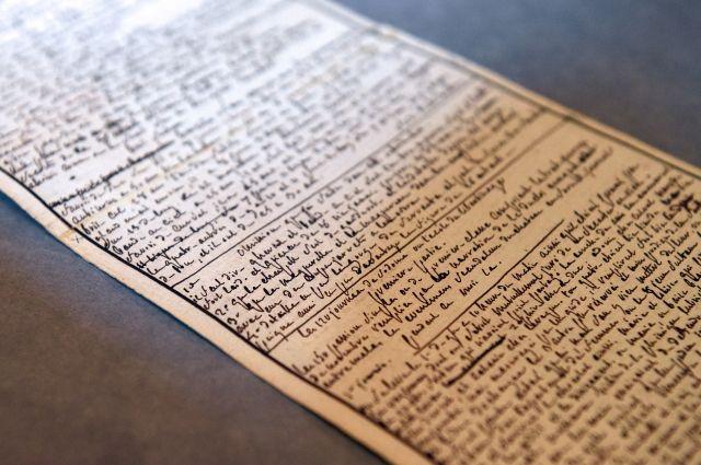 Скандальную рукопись де Сада признали национальным достоянием Франции