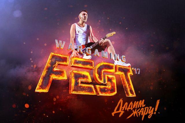 Группа «Ленинград» выступит наWG Fest 2017
