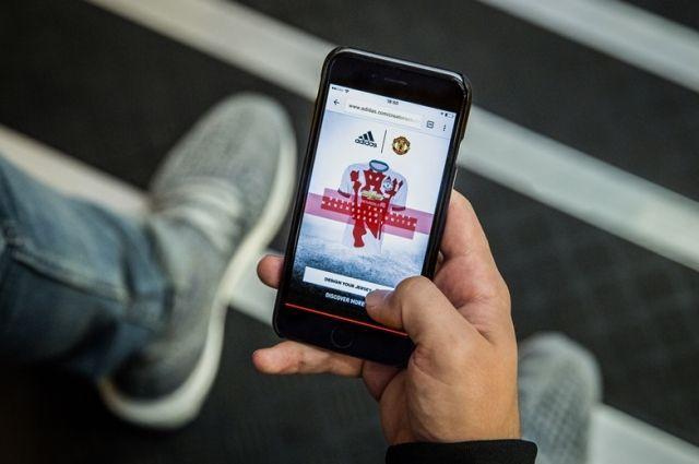 МИД запускает приложение для помощи украинцам за рубежом «ДРУГ»