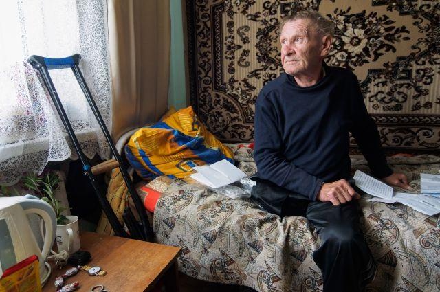 Как попасть в дом престарелых в иркутске уксс частный дом престарелых