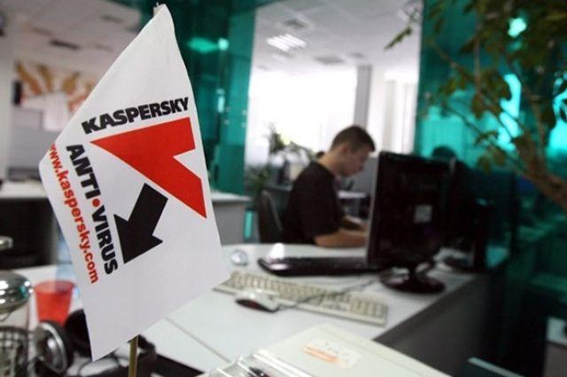 «Лаборатория Касперского» подала иск против госструктуры США