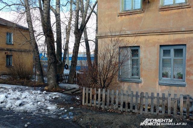 Минстрой предложил продлить программу расселения аварийного жилья