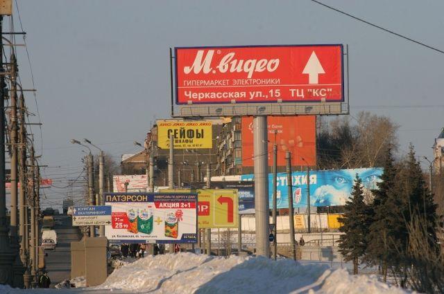 Введение дизайн-кода вЧелябинске отложили долета