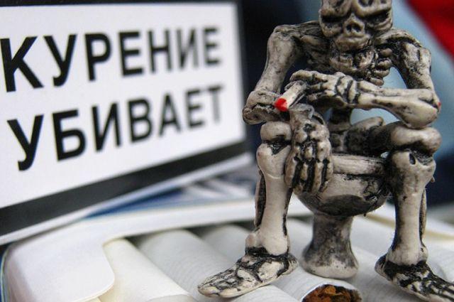 Курильщики пополнили казну Красноярского края на3,3 млн. руб.