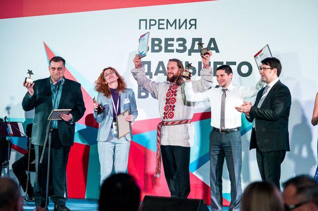 «Звезды Дальнего Востока». В Москве вручили общественно-деловые премии