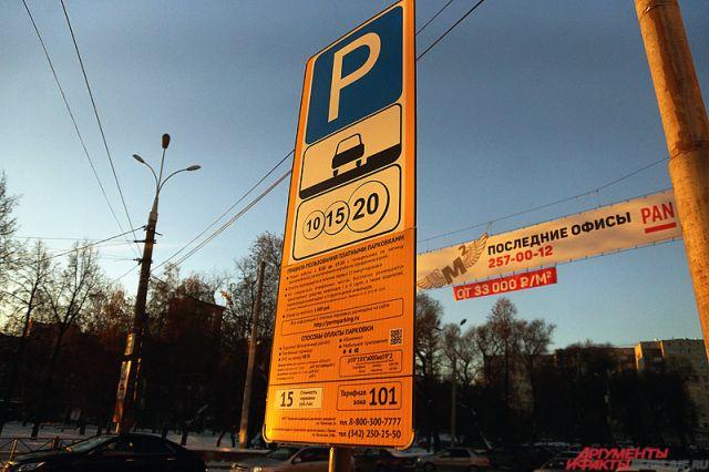 В этом году уже вынесли почти 65 тысяч постановлений об административных правонарушениях за неоплату парковки.