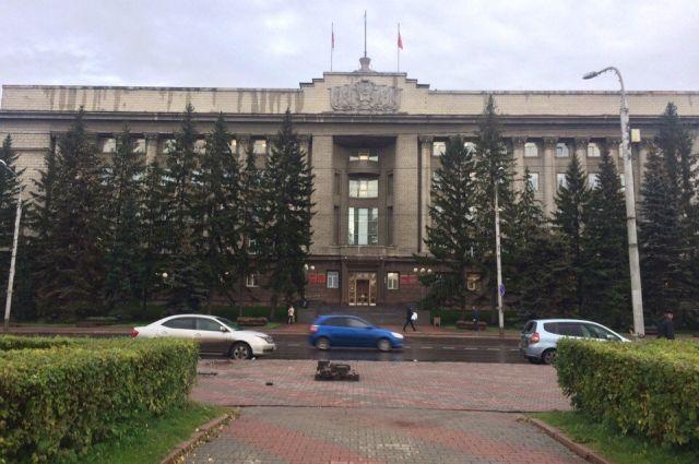 РЭК исключили изорганов исполнительной власти Красноярского края