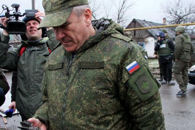 Русские офицеры изсостава СЦКК вернулись на отчизну