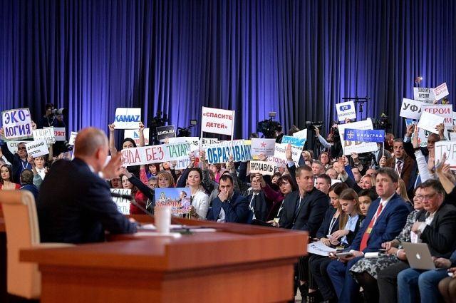 1600 журналистов собрались на пресс-конференции президента.