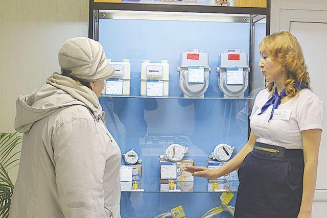 В наших центрах оказания услуг можно приобрести современный прибор учёта газа  и заключить договор на его установку.