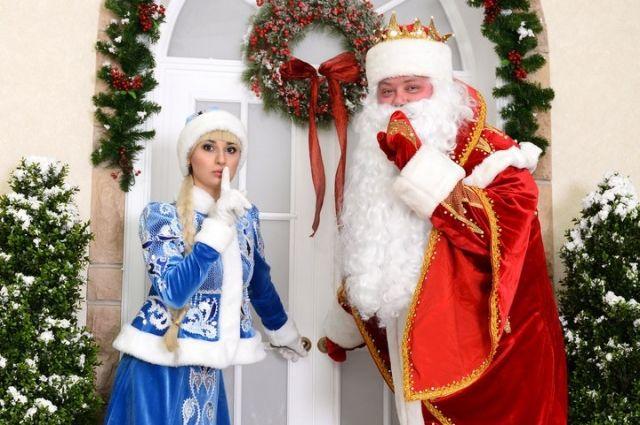 Главная задача деда Мороза и Снегурочки - не спугнуть сказку.