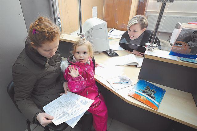 Пособия на детей до полутора лет выдадут в Приморье до Нового года
