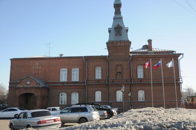 В Омске депутаты горсовета приняли изменения в бюджет города.