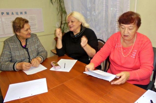 Пенсионеров края приглашают на бесплатную лекцию по финансовой грамотности