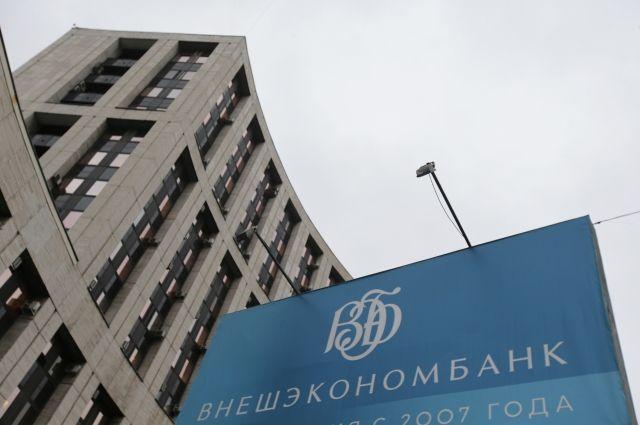 Начались переговоры осоздании набазе «Глобэкса» банка для ОПК