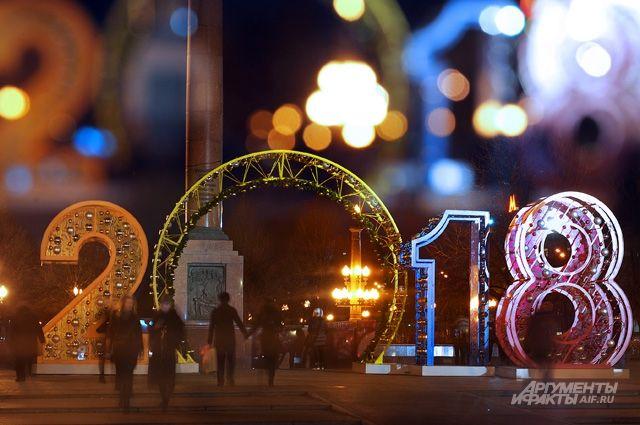 Москва наряжается, готовясь к самому любимому празднику горожан.
