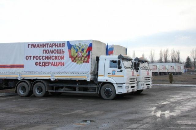 72-ю колонну сгуманитарной помощью для Донбасса сформировали наДону