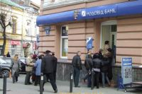 НБУ ликвидирует неплатежеспособный банк «Родовид»