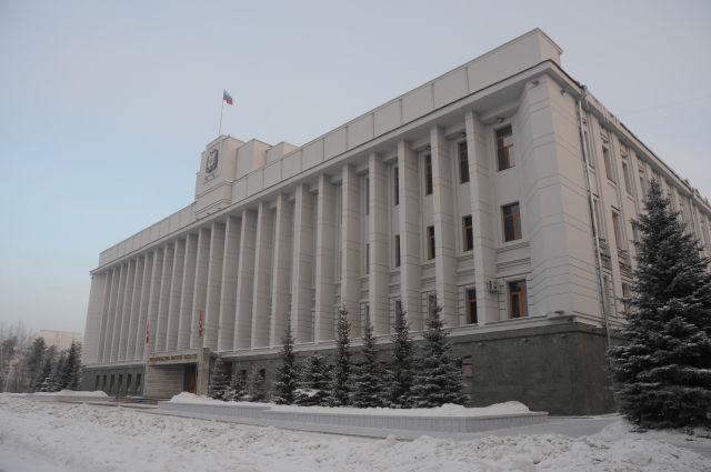 Парыгина, по информации СМИ, будет работать в региональном правительстве.