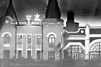 Первая электростанция Красноярска.