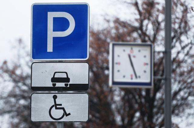 Знак «Инвалид» закрепят законкретным автомобилем