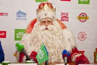 В Омске выберут лучшего Деда Мороза.