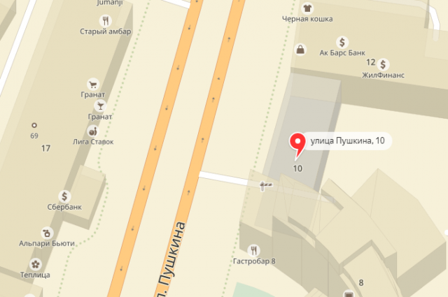 ВКазани с22 по24декабря закроют улицу Пушкина