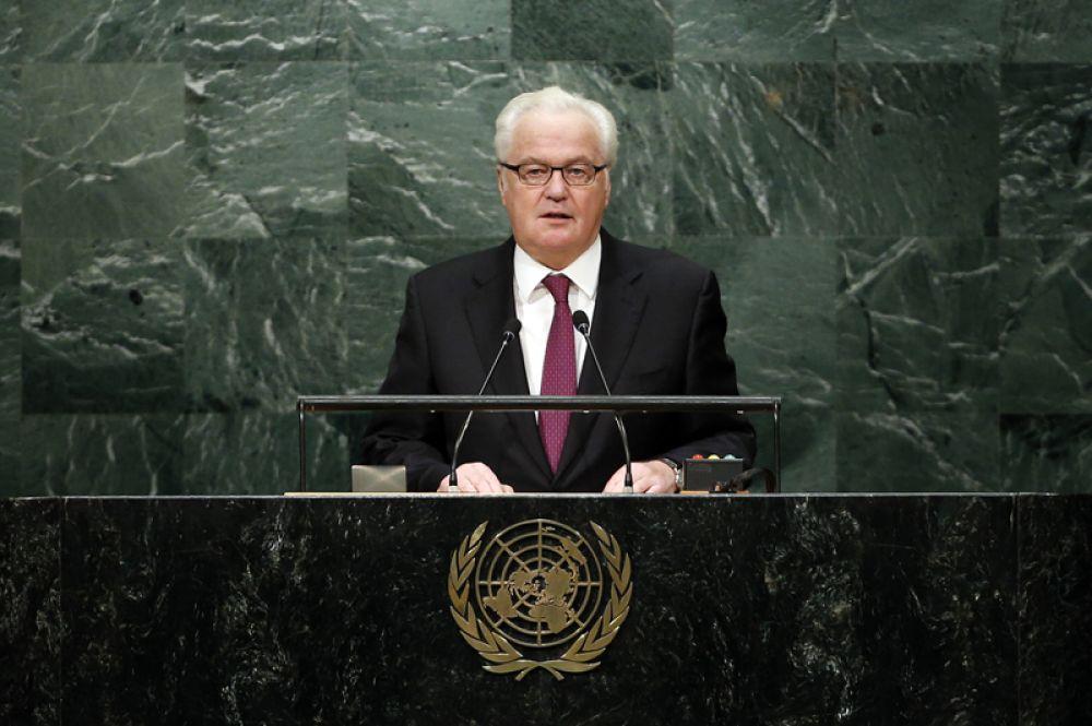 20 февраля в Нью-Йорке, всего за день до 65-летия, скоропостижно скончался постпред России при ООН Виталий Чуркин.