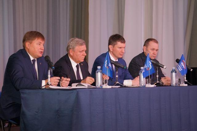 Участие приняли представители образовательных учреждений и другие