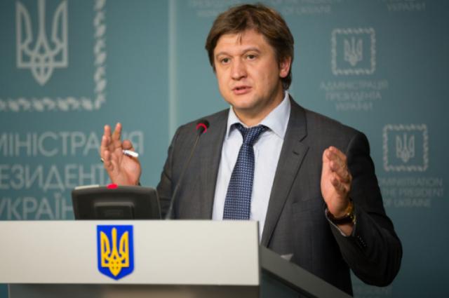 Министр финансов Данилюк: Требую отставки генпрокурора Луценко