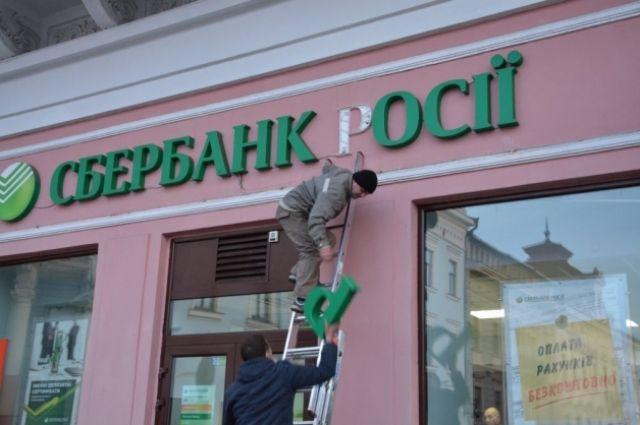 Беларусь пробует приобрести украинское отделение «Сбербанка»