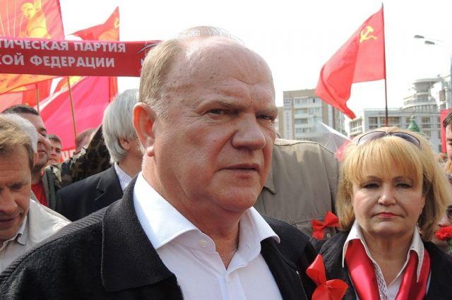 Зюганов призвал дождаться объявления кандидата впрезиденты отКПРФ