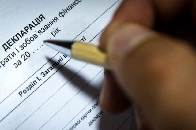 В Украине с Нового года меняется форма декларации об имуществе и доходах