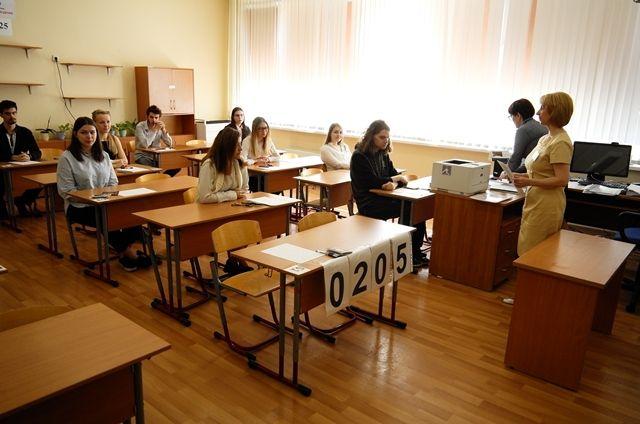 ВХабаровском крае 98,1% школьников будут допущены доЕГЭ