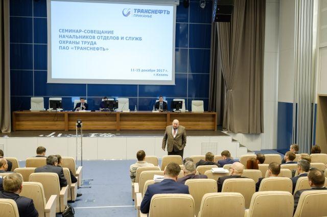 Современный формат обучения презентовали на совещании начальников служб охраны труда дочерних структур ПАО «Транснефть» в Казани.