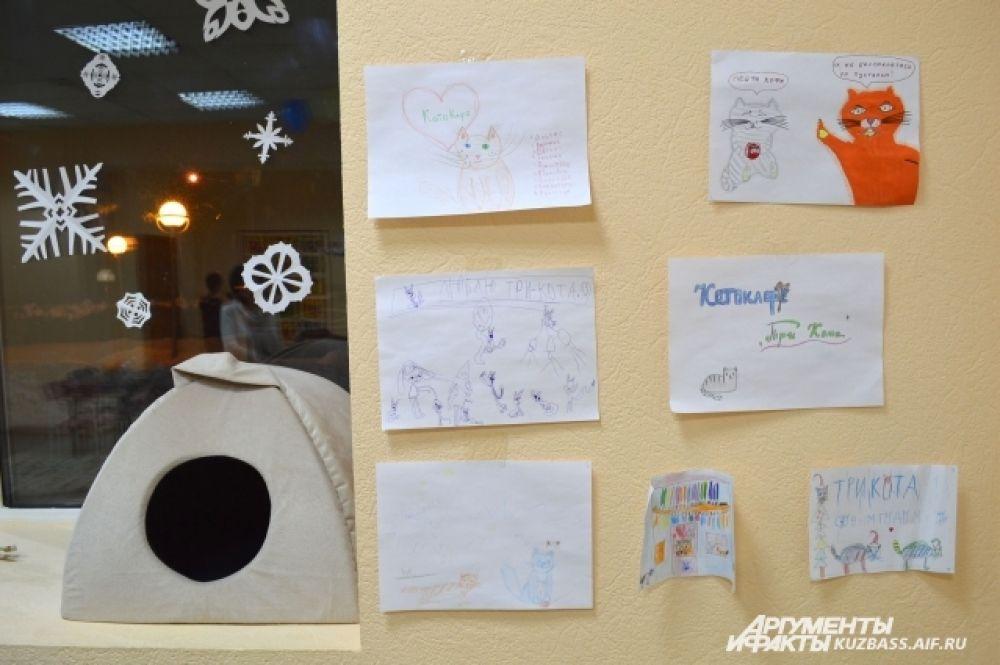 На стенах – рисунки с конкурса, который не так давно проводили организаторы. Победителям они вручили сертификаты на посещение кафе.