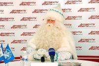 Байкальский Дед Мороз.