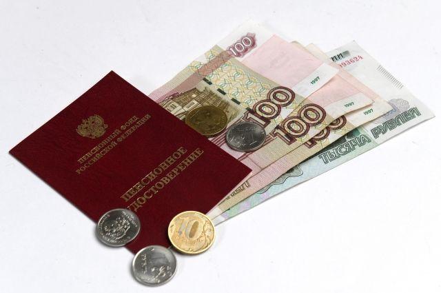 Ямальские пенсионеры в декабре получат две пенсии