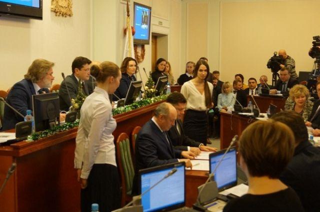 Гордума Дзержинска подписали соглашение о сотрудничестве с заксобранием.