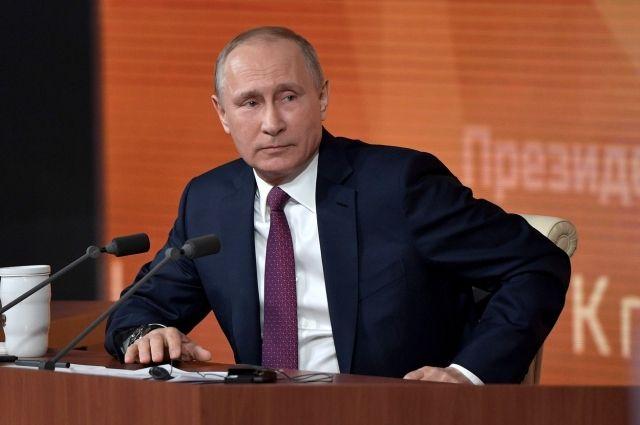 Путин 23декабря посетит съезд «Единой России», объявил Песков