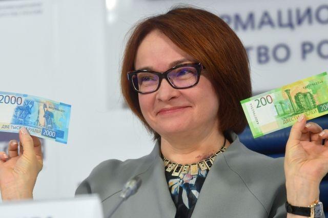 Эльвира Набиуллина спела песню «Мумий тролля»