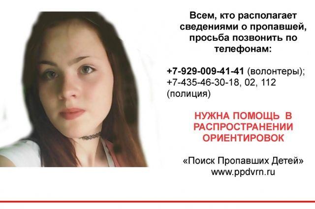 14-летняя школьница пропала после занятий вВоронежской области